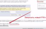 Как быстро поменять адрес в Google Adsense!
