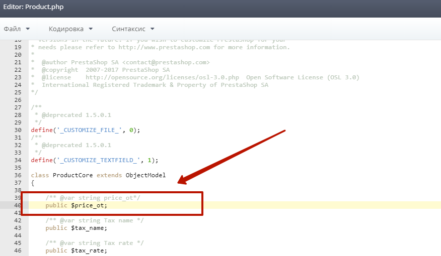 Вставляем код php Prodect tpl