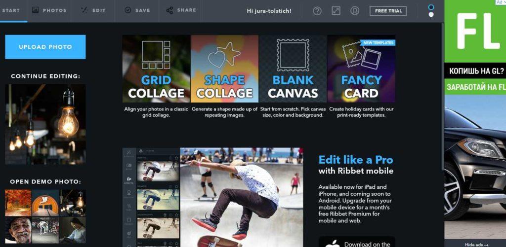 Ribbet App коллаж сервис