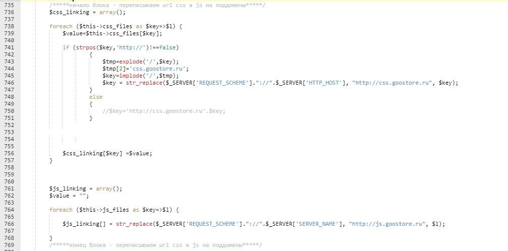 Второй блок загрузка css и js с другого домена